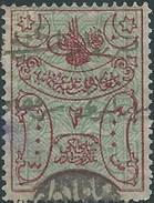 TURCHIA -TURKEY--Impero Ottomano - OTTOMAN--OSMANI 1858-1921 Fiscal Revenue Stamp,2Pa - 2000/4000 - 1858-1921 Ottoman Empire