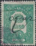 TURCHIA -TURKEY-TURKISH Fiscal Revenue Stamp,10p - 1921-... République