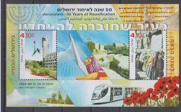 ISRAEL 2017 JERUSALEM 50 YEARS REUNIFICATION HEBREW UNIVERSITY CALATRAVA BRIDGE WESTERN WALL TRAM S/SHEET - Blocks & Sheetlets