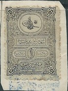 TURCHIA -TURKEY-TURKISH-Impero Ottomano -OSMANI 1858-1921 Fiscal Revenue Stamp 1p, Rar Used On Paper - 1858-1921 Ottoman Empire
