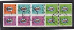 197 Qatar Booklet Postally Used!!  (29) - Qatar