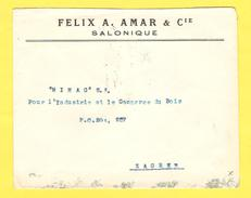 Old Letter - Grecce - Andere