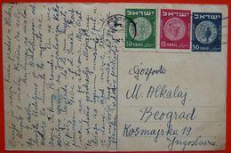 ISRAEL - Postal Stationery Sent From Netanya To Belgrade, Serbia  30+15+10 YU10/116 - Covers & Documents