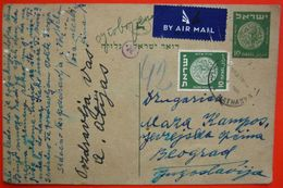 ISRAEL - Postal Stationery Sent From Netanya To Belgrade, Serbia By Airmail 10+10 YU10/117 - Covers & Documents