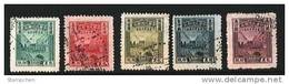 1949 Parcel Restricted In Taiwan Stamps  PT1 Truck Bridge, Used(CTO) - 1945-... Republic Of China