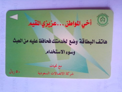 SAUDF 50 Riyals - Saudi Arabia