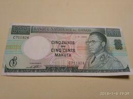 500 Makuta 5 Zaires 1968 - Republic Of Congo (Congo-Brazzaville)