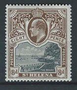 St. Helena SG 58, Mi 33 * MH - Saint Helena Island