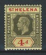 St. Helena SG 83, Mi 50 * MH - Saint Helena Island