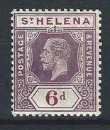 St. Helena SG 84, Mi 51 * MH - Saint Helena Island