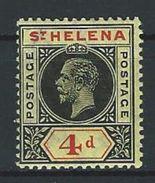 St. Helena SG 85, Mi 52 * MH - Saint Helena Island