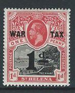 St. Helena SG 88, Mi 55 * MH - Saint Helena Island