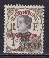 Pakhoi N°51* - Pakhoï (1903-1922)