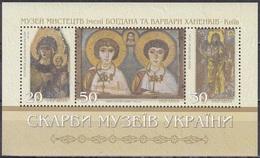 Ukraine 2001 Religionen Christentum Kunst Kultur Bilder Ikonen Kunstmuseum Museum Museen, Bl. 31 ** - Ukraine