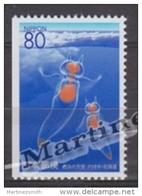 Japan - Japon 1996 Yvert 2243a, Water Sponges, Hokkaido - From Booklet - MNH - 1989-... Emperador Akihito (Era Heisei)