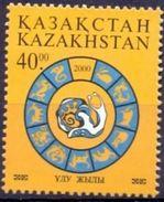 KAZ 2001-307 CHINES LUNAR YEAR, KAZAKISTAN, 1v, MNH - Astrologie