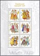 Ukraine 2001 Gesellschaft Brauchtum Traditionen Folklore Trachten Kleidung, Bl. 34 ** - Ukraine