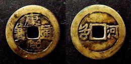 CHINA - KANG XI TONG BAO - Rev : HE - (1644 - 1661) Brass  QING DYNASTY - CHINE - China
