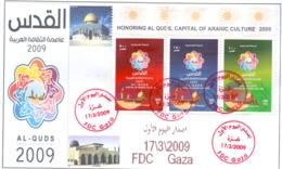 2009 Palestinian AL-Quds Capital Of Arabic Culture F.D.C Very Rare - Palestine