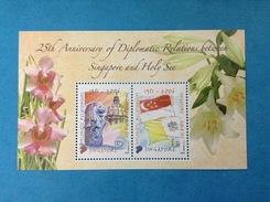 2006 SINGAPORE FOGLIETTO NUOVO SHEET NEW MNH** - RELAZIONI DIPLOMATICHE CONGIUNTA VATICANO - Singapore (1959-...)