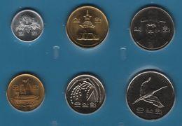 SOUTH KOREA SET 6 MONNAIES 1 WON - 500 WON 1983 - 2006 - Korea, South