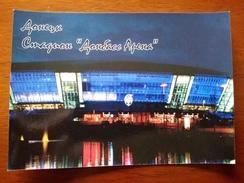 Donetsk Shaktar Don Bass Arena  Cartolina Stadio Stadium Postcard Stadion AK Carte Postale Stade Estadio Postales - Calcio