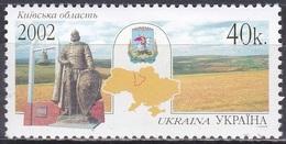 Ukraine 2002 Staatswesen Verwaltung Regionen Oblast Kiew Denkmal Denkmäler Heldendenkmal Getreide, Mi. 492 ** - Ukraine