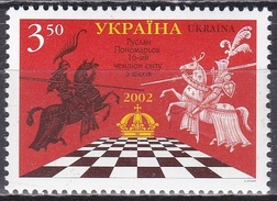 Ukraine 2002 Spiele FIDE-Schach-WM Chess Springer Krone Ruslan Ponomarjow, Mi. 498 ** - Ukraine