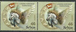 SRB 2014-539-40 CHINES NEW YEARR, SERBIA, 1 X 1v + 1v WHIT GRAVER, MNH - Astrologie