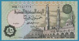 EGYPTE 50 Piastres 11.06.2001 P# 62Al Azhar Mosque Ramses II - Egypt