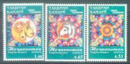 TADJ 2003 ZODIACK, TADJIKISTAN, 1 X 2v, MNH - Tadschikistan
