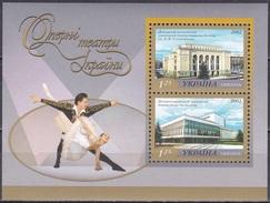 Ukraine 2002 Architektur Gebäude Bauwerke Kunst Kultur Musik Oper Tanz Ballett, Bl. 36 ** - Ukraine