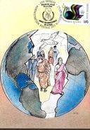 ONU  Carte Maxi 1986 Année De La Paix  Globe - ONU