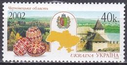 Ukraine 2002 Staatswesen Verwaltung Regionen Oblast Tschernowzy Wappen Arms Festung, Mi. 512 ** - Ukraine