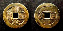 CHINA - SHUN ZHI TONG BAO -   Rev : HE  - (1660-1661)  Brass  QING DYNASTY - CHINE - China