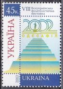 Ukraine 2002 Postwesen Philatelie Briefmarkenausstellung ODESSAFIL Odessa, Mi. 535 ** - Ukraine