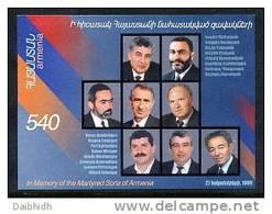 ARMENIA 2000 Victims Of Attack On National Assembly Block MNH / ** - Armenia