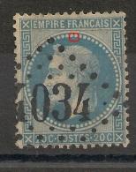 Marqué  75 A2, 20c Napoléon Lauré. SCAN 800% - 1863-1870 Napoleon III With Laurels