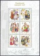 Ukraine 2002 Gesellschaft Brauchtum Traditionen Folklore Trachten Costumes Kleidung, Bl. 38 ** - Ukraine