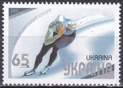 Ukraine 2003 Sport Wintersport Eislaufen Eisschnelllauf Speed Skating, Mi. 551 ** - Ukraine