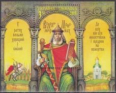Ukraine 2003 Geschichte Persönlichkeiten Herrscher Großfürst Wolodymyr II. Monomach Kiew, Bl. 40 ** - Ukraine