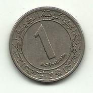 1972 - Algeria 1 Dinar - FAO, - Algeria