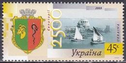 Ukraine 2003 Geschichte Städte Stadt Jewpatorija Wappen Arms Segelboote Sailboats, Mi. 597 ** - Ukraine