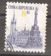Repubblica Ceca 1993 Olomouc (UNESCO World Heritage Site) Fu - Tschechische Republik