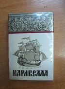 AC -  RUSSIA CIGARETTES UNOPENED HARD BOX FOR COLLECTION - Other