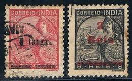 India, 1942, # 363, 369, Used - Portuguese India