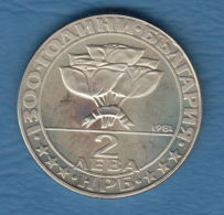 F7218 / - 2 Leva - 1981 - Bouzloudja - Bulgaria Bulgarie Bulgarien Bulgarije - Coins Munzen Monnaies Monete - Bulgarien