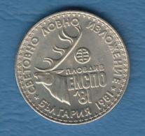F7215 / - 1 Lev - 1981 - INTERNATIONAL HUNTING EXPOSITION EXPO 81 , Bulgaria Bulgarie - Coins Monnaies Munzen - Bulgaria