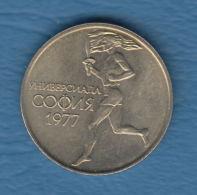 F7228 / - 50 Stotinki - 1977 - UNIVERSIADE SOFIA 1977 Bulgaria Bulgarie Bulgarien Bulgarije - Coins Monnaies Munzen - Bulgaria
