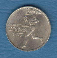 F7230 / - 50 Stotinki - 1977 - UNIVERSIADE SOFIA 1977 Bulgaria Bulgarie Bulgarien Bulgarije - Coins Monnaies Munzen - Bulgaria